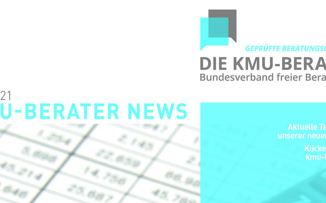 KMU News 2021